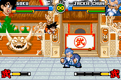 Dragon Ball - Advanced Adventure - Battle  -  - User Screenshot